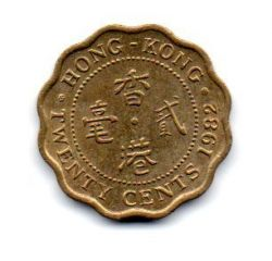 Hong Kong - 1982 - 20 Cents