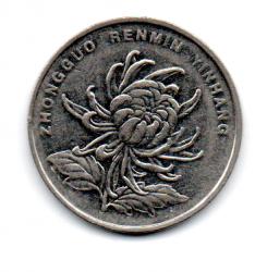 China - 2004 - 1 Yuan