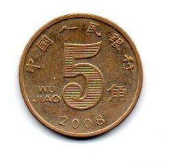 China - 2008 - 5 Jiao