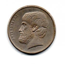 Grécia - 1986 - 5 Drachmai