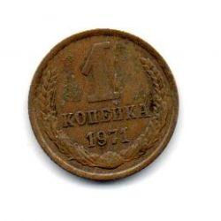 União Soviética - 1971 - 1 Kopek