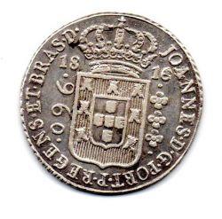 1816B - 960 Réis - Prata - Patacão - Moeda Brasil Colônia