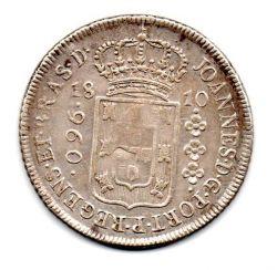 1810 - 960 Réis - Prata - Patacão - Moeda Brasil Colônia