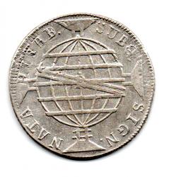 1817R - 960 Réis - Prata - Patacão - Moeda Brasil Colônia