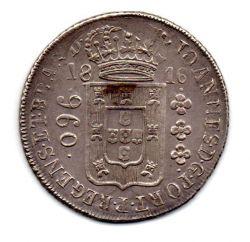 1816R - 960 Réis - Prata - Patacão - Moeda Brasil Colônia