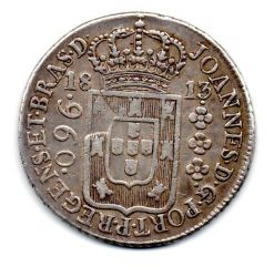 1813 - 960 Réis - Prata - Patacão - Moeda Brasil Colônia