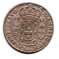 1813B - 960 Réis - Prata - Patacão - Moeda Brasil Colônia