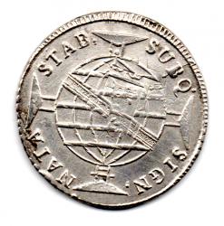 1816 - 960 Réis - Coroa Apagada - Prata - Patacão - Moeda Brasil Colônia