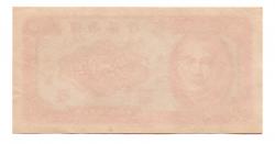 China - 1949 - 5 Cents - Cédula Estrangeira - Unifacial