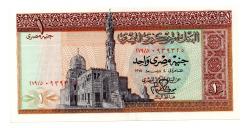 Egito - 1 Pound - Cédula Estrangeira
