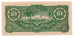 Malaya - 10 Dollars - Invasão Japonesa - Cédula Estrangeira