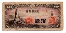 Japão - 10 Sen - Cédula Estrangeira