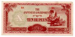 Birmânia - 10 Rupees - Cédula Estrangeira