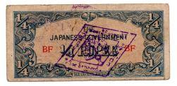 Birmânia - ¼ Rupee - Cédula Estrangeira