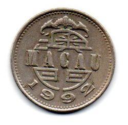 Macau - 1992 - 1 Pataca