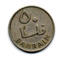 Bahrain - 1965 - 50 Fils