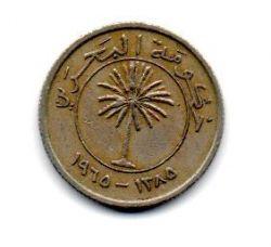 Bahrain - 1965 - 25 Fils