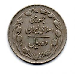 Irã - 1983 - 10 Rials