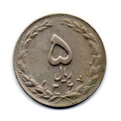 Irã - 1988 - 5 Rials