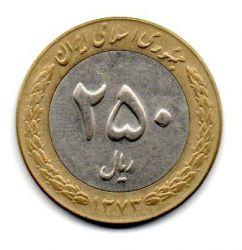 Irã - 1994 - 250 Rials