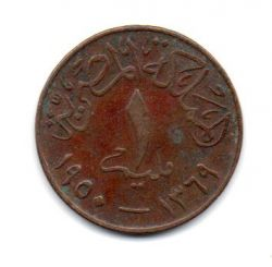 Egito - 1950 - 1 Millieme