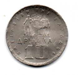 Grécia - 1959 - 10 Drachmai