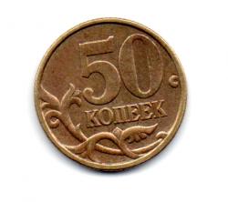 Rússia - 1998 - 50 Kopeks