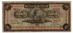 Grécia - 500 Drachmai - Cédula Estrangeira