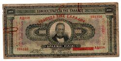 Grécia - 1.000 Drachmai - Cédula Estrangeira