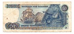 Grécia - 50 Drachmai - Cédula Estrangeira
