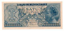Indonésia - 1 Rupiah - Cédula Estrangeira
