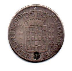 1787 - 160 Réis - Prata - Coroa Alta - Moeda Brasil Colônia