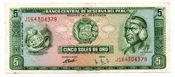 Peru - 5 Soles de Oro - Cédula Estrangeira