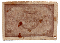 Portugal - 1918 - 5 Centavos - Cédula Estrangeira