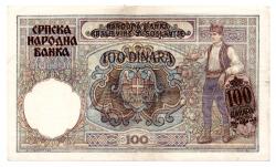 Sérvia - 100 Dinara - Cédula Estrangeira