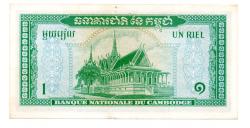 Camboja - 1 Riel - Cédula Estrangeira