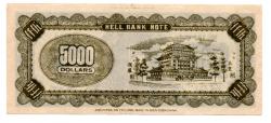 Cédula Fantasia - 5.000 Dollars - Hell Banknote