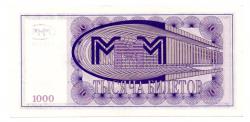 Rússia - Cédula Fantasia - 1.000 Biletov - Pirâmide Financeira MMM