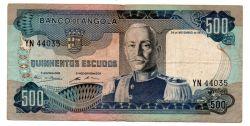 Angola - 500 Escudos - Cédula Estrangeira - BC