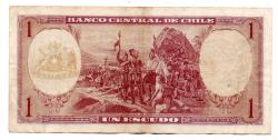 Chile - 1 Escudo - Cédula Estrangeira - MBC