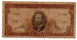 Chile - 1 Escudo - Cédula Estrangeira - R