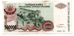 Croácia - 500.000 Dinara - Cédula Estrangeira - MBC
