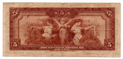 .R100a - 5 Mil Réis - 19° Estampa - Assinada a mão / Autografada - Série 120 - Barão do Rio Branco - Brazil com