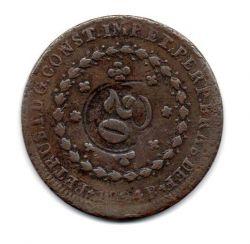 1824R - 40 Réis - C/ Carimbo Geral de 20 - Moeda Brasil Império