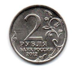 Rússia - 2012 - 2 Rubles Comemorativa (P.I. Bagration, Infantaria Geral)
