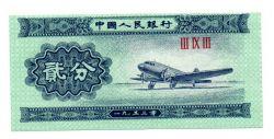 China - 2 Fen  - Cédula Estrangeira