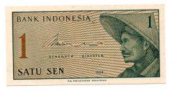 Indonésia - 1 Sen  - Cédula Estrangeira