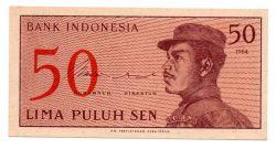 Indonésia - 50 Sen  - Cédula Estrangeira
