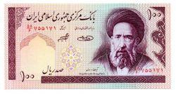 Irã - 100 Rials  - Cédula Estrangeira