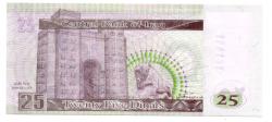 Iraque - 25 Dinars  - Cédula Estrangeira